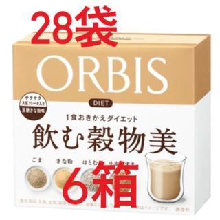 オルビス(ORBIS)のORBIS オルビス シェイク大豆でキレイ 飲む穀物美 6箱 28袋 きなこ(ダイエット食品)