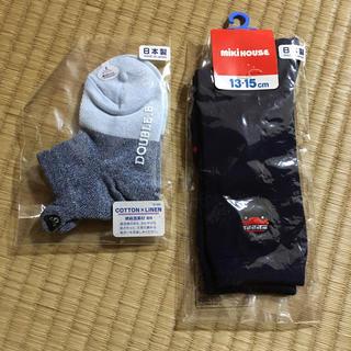 ミキハウス(mikihouse)のミキハウス  ダブルビー  靴下 ソックス 13cm14cm15cm(靴下/タイツ)