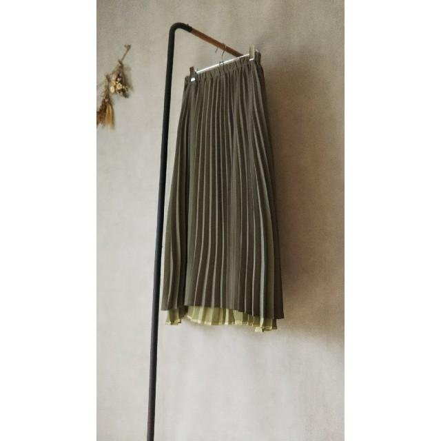 CAPRICIEUX LE'MAGE(カプリシューレマージュ)のyuii様専用 レディースのスカート(ロングスカート)の商品写真