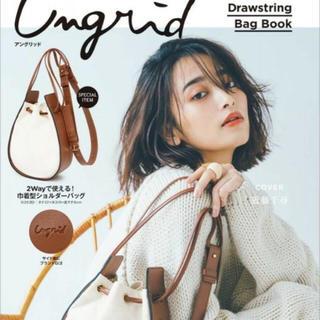 Ungrid - 《再入荷》ungrid アングリッド 巾着型ショルダーバッグ