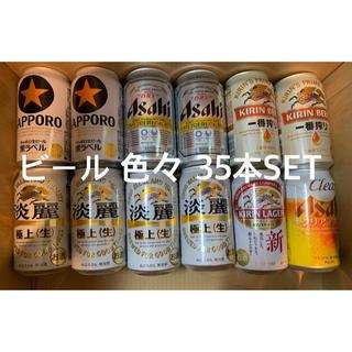 サントリー(サントリー)のビール色々 35本SET(ビール)