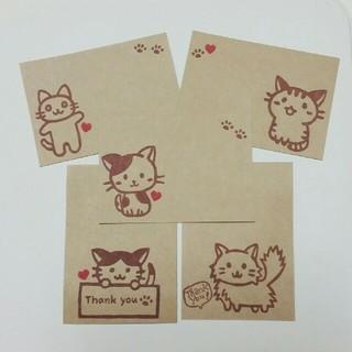 サンキューカード*猫*40枚(カード/レター/ラッピング)
