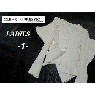 クリアインプレッション(CLEAR IMPRESSION)の美品 S◇CLEAR IMPRESSION◇ストレッチスカートスーツ 白(スーツ)