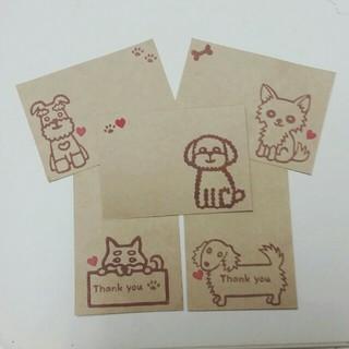サンキューカード♪犬♪40枚(カード/レター/ラッピング)