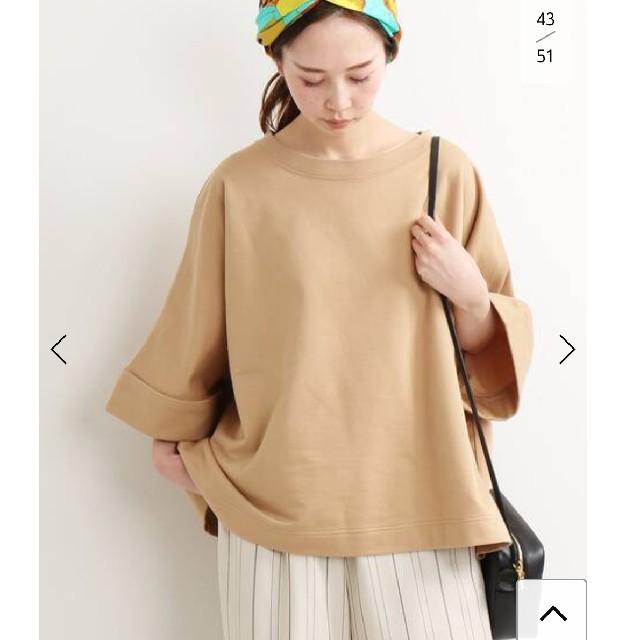 IENA(イエナ)の専用 レディースのトップス(カットソー(長袖/七分))の商品写真