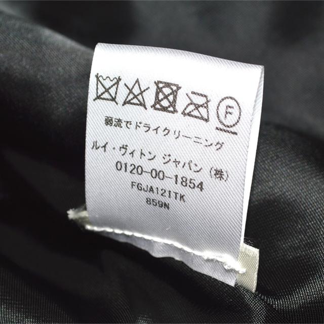 LOUIS VUITTON(ルイヴィトン)のルイヴィトン ツイードモノグラムジャケット 36  レディースのジャケット/アウター(ノーカラージャケット)の商品写真