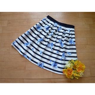 レッセパッセ☆可愛らしいスカート