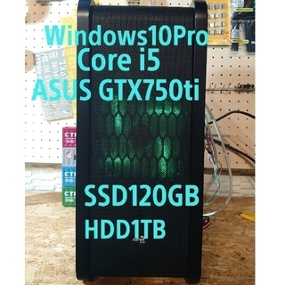Microsoft - ゲーミングPC  corei5 gtx750ti SSD新品