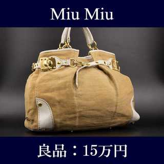 ミュウミュウ(miumiu)の【全額返金保証・送料無料・良品】ミュウミュウ・ハンドバッグ(J025)(ハンドバッグ)