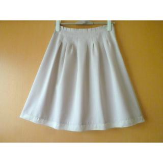NATURAL BEAUTY☆ナチュラルビューティー☆可愛らしいスカート