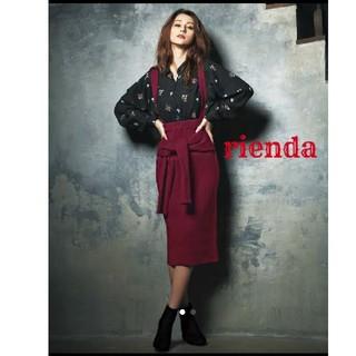 未使用rienda サスペンダー付きリブスカート