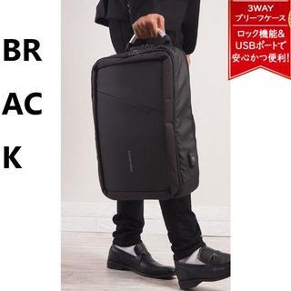 《ブラック》リュックメンズ ビジネスバッグ 防水 USB 大きめ 3WAY