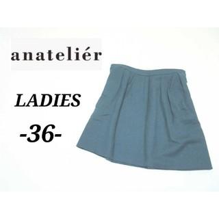 レディースS◇Anatelier◇スカート
