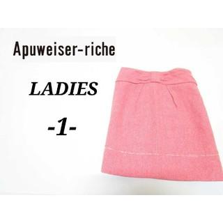 美品 レディースS◇Aquweiser‐riche◇スカート
