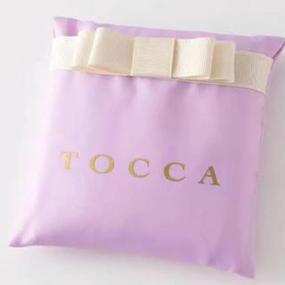 トッカ(TOCCA)の美人百花付録 TOCCA エコバッグ 新品(エコバッグ)