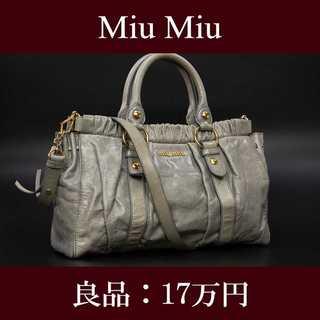 ミュウミュウ(miumiu)の【全額返金保証・送料無料】ミュウミュウ・2WAYショルダーバッグ(F047)(ショルダーバッグ)