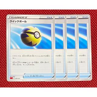 ポケモン(ポケモン)のクイックボール 美品 4枚セット ポケモンカード(シングルカード)