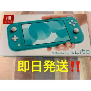 ニンテンドースイッチ(Nintendo Switch)の新品‼︎ニンテンドー スイッチライト ターコイズ Switch  lite 本体(家庭用ゲーム機本体)