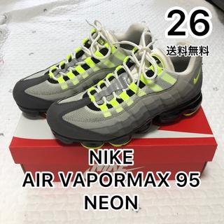 ナイキ(NIKE)のNIKE AIR VAPORMAX 95 NEON イエローグラデ 26cm(スニーカー)