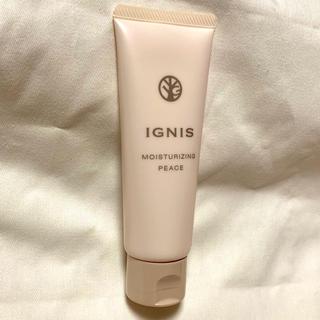 IGNIS - IGNIS モイスチュアライジングピース