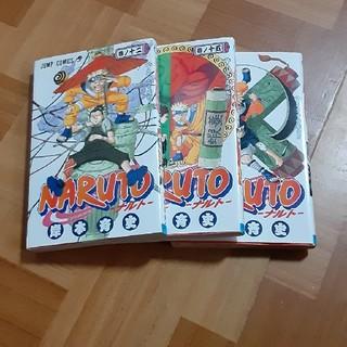 NARUTO 巻ノ17、12、15、3冊