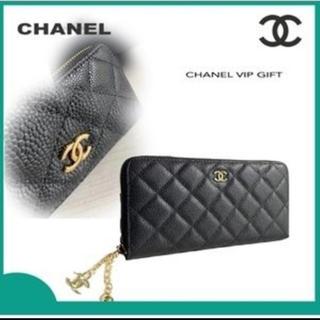 CHANEL - 💖CHANEL ノベルティー長財布です💖