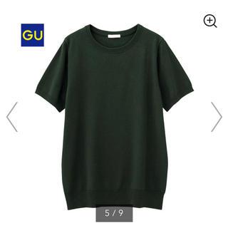 GU - gu クルーネックセーター 半袖