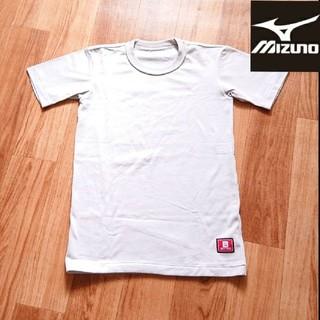 ミズノ(MIZUNO)の即購入OK MIZUNO ミズノ⭐ブレスサーモ 半袖シャツ ジュニア 150(登山用品)
