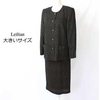 レリアン(leilian)のレリアン★大きいサイズ13+ ドット柄 セットアップスーツ セレモニー 会食 (スーツ)