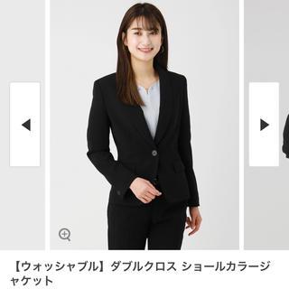 スーツカンパニー(THE SUIT COMPANY)の新品未使用 スーツカンパニージャケット(スーツ)