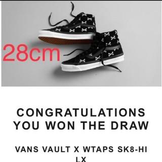 W)taps - 28cm wtaps  vans vault sk8 hi lx   バンズ