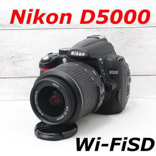 Nikon - ❤️バッテリー2個❤️スマホ転送❤️Nikon 5000