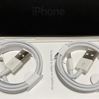 Apple - iPhone充電器 Apple 純正品質 ライトニングケーブル 2本セット