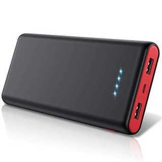 モバイルバッテリー 26800mah 大容量 急速充電 残量表示