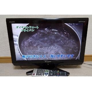 シャープ AQUOS LC-20E7 20型 液晶テレビ