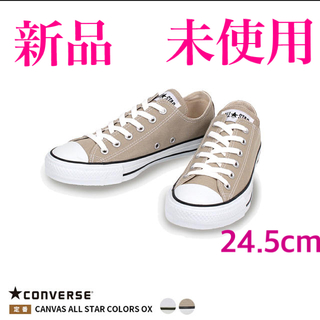 CONVERSE - 【CONVERSE】CANVAS ALL STAR COLORS OX24.5