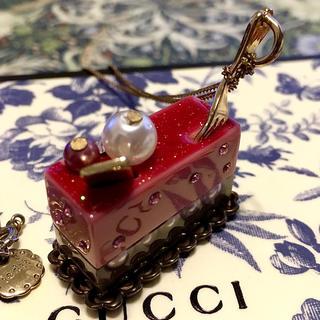 ケーキ型ペンダント(ネックレス)