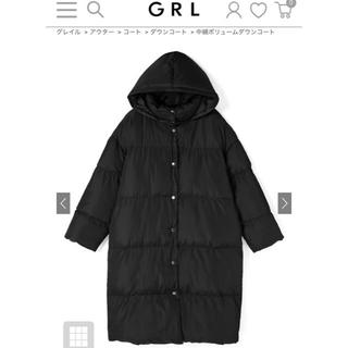 GRL - GRL 新品未使用タグ付 中綿ロングダウン 黒 fo1017