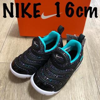 NIKE - 16 ナイキ 運動靴 ナイキダイナモ 子供用 ダイナモ ナイキ スニーカー