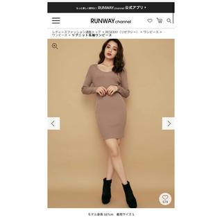 RESEXXY - 【新品・タグ付き】リゼクシー リブニット長袖ワンピース