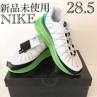 NIKE - 【新品未使用】NIKE MXー720ー818  28.5cm  送料無料