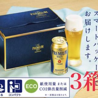 サントリー(サントリー)のプレミアムモルツ  ギフト 3箱(ビール)