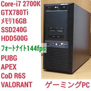 爆速ゲーミングPC Core-i7 GTX780Ti SSD240G メモリ16