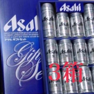 アサヒ(アサヒ)のスーパードライ ギフト 3箱(ビール)