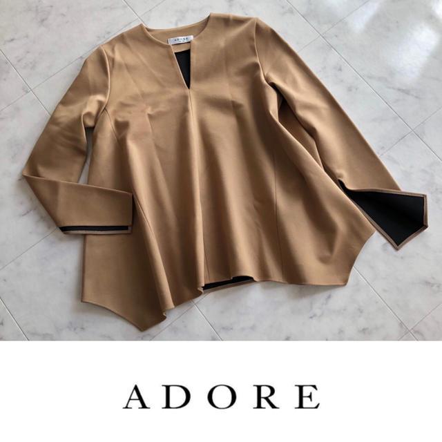 ADORE(アドーア)の極美品 adore キャメル プルオーバ 38 レディースのトップス(シャツ/ブラウス(長袖/七分))の商品写真