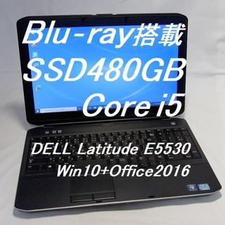 DELL - デル Latitude E5530 ブルーレイ(記録型)オフィス2016