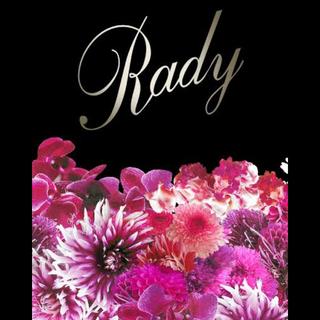 レディー(Rady)のrady パーカー パープル(パーカー)