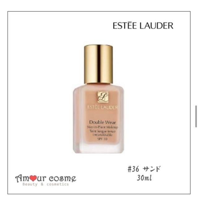 Estee Lauder(エスティローダー)のエスティーローダー  ダブルウェア #36 コスメ/美容のベースメイク/化粧品(ファンデーション)の商品写真