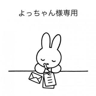 よっちゃん様専用/花のち晴れ4冊
