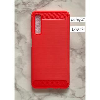 ギャラクシー(Galaxy)のかっこいいカーボン調 軽量耐衝撃TPUケース 楽天 GalaxyA7 レッド 赤(Androidケース)